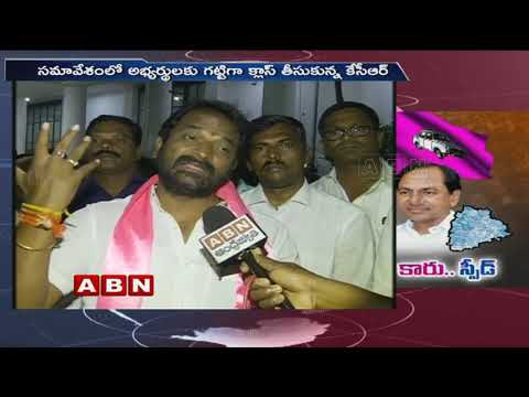TRS speeds up Polls Campaign | KCR advice to TRS MLA Candidates over Polls Campaign | ABN Telugu