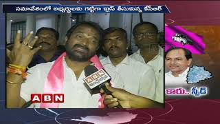 TRS speeds up Polls Campaign | KCR advice to TRS MLA Candidates over Polls Campaign