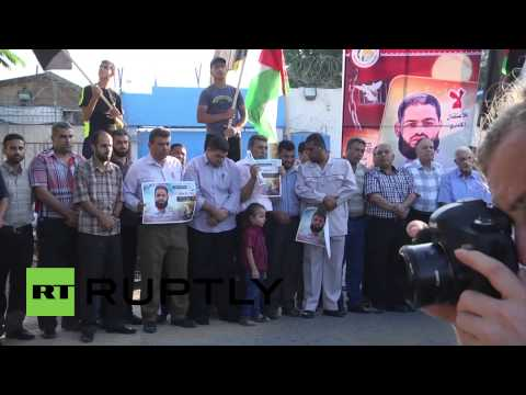State of Palestine: Protests outside UN offices in Gaza after death of Saad Dawabsheh