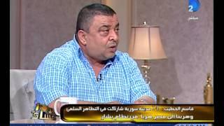 برنامج العاشرة مساء|قاسم الخطيب .. النظام السورى هو من صنع داعش والجيش الحر هو من حاربهم