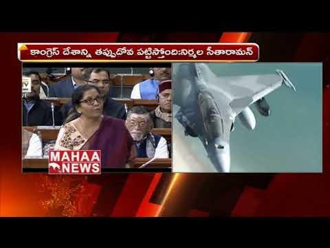 Defence Minister Nirmala Sitharaman Reply On Rafale Debate In Lok Sabha | Mahaa News