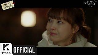 Download [MV] Rothy(로시) _ Rainbow(레인보우) (Romance is a Bonus Book(로맨스는 별책부록) OST Part.2) Mp3/Mp4