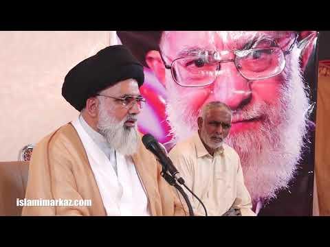 Tashayyu, Islam ki Haqeeqi Tasweer | 1st Dec 2019  Ustad e Mohtaram Syed Jawad Naqvi