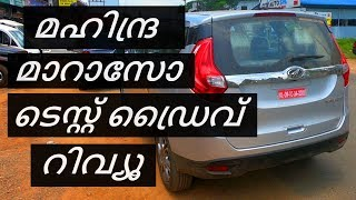 Mahindra Marazzo Test Drive and Review | Vandipranthan