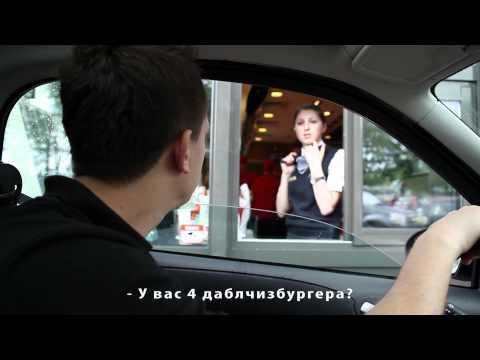 Дурнев отжигает на смарте