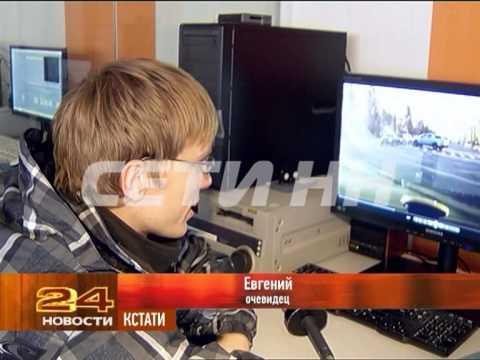 Сотрудника ГИБДД обвинили в попытке скрыться от отвественности после аварии