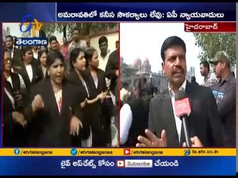 Andhra Advocates Protest   Against Bifurcation of High Court   at Hyderabad