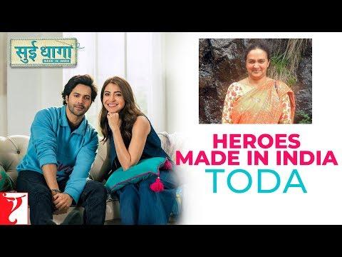 Sui Dhaaga - Heroes Made in India | Toda | Varun Dhawan | Anushka Sharma
