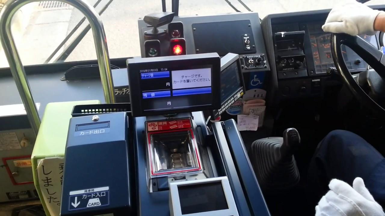 RyoE721 仙台市営バスの運賃箱でicscaにチャージ - YouTube