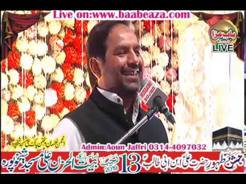 Allama Syed Muhammad Abbas Rizvi Jashan 13 Rajab 2019 Sheikhupura (www.baabeaza.com)