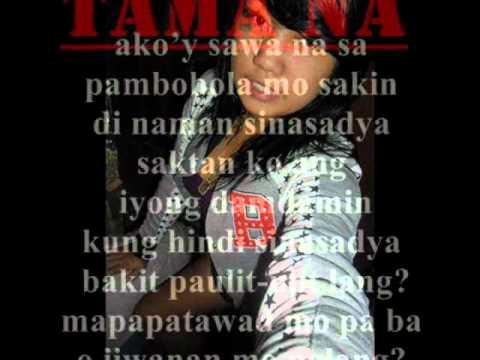 Tama Na - Xcrew