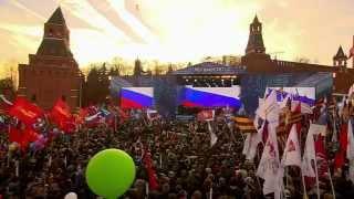 Годовщина воссоединения Крыма и Севастополя с Россией