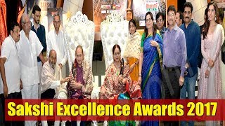 'Sakshi Excellence' Awards Part 1 | ప్రతిభకు సాక్షి పురస్కారం - Watch Exclusive