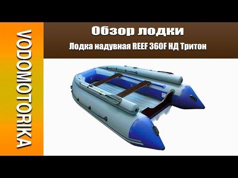 лодка дельта 320 сборка