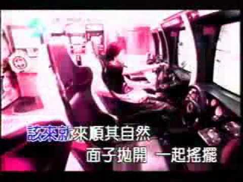 Xin Yue Tuan - Da Jing Xiao Guai video