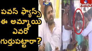 Pawan Kalyan is God|PK Fan Srija Performs Special Pooja for Katamarayudu Movie Hit|Jordar News|HMTV