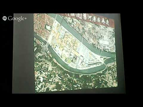 1031205-1031107-台江流域公民會議  流域水岸與生活建築 - YouTube