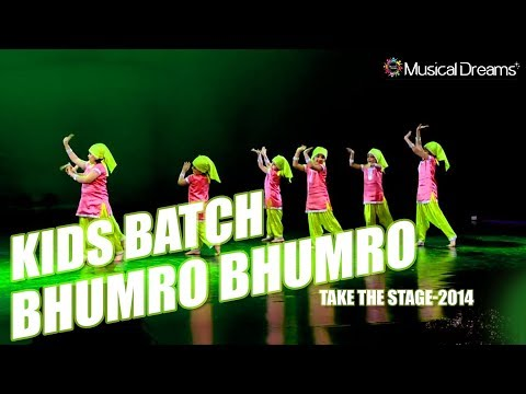 Musical Dreams Kids Batch- Bhumro Bhumro - TAKE THE STAGE-2014...