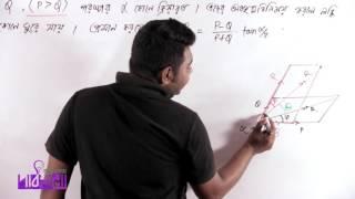 06. সামান্তরিক সূত্র এবং Sine Rule এর সমন্বয় বিষয়ক সমস্যা পর্ব ০২ | OnnoRokom Pathshala