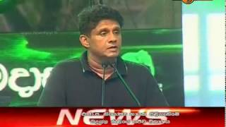 Sajith Premadasa's full speech in Badulla rally