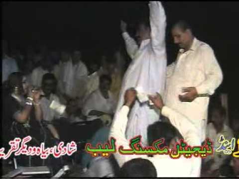 Anmol Sayal Asan Mangia.04 24 video