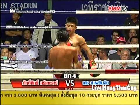 Saksit Srithewet vs Det Sor Ploenchit 17th January 2013