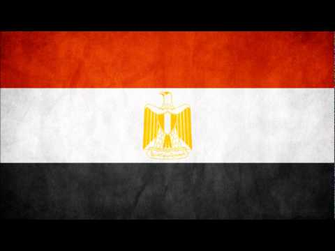The Egyptian Anthem video