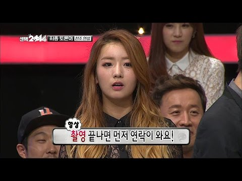 【TVPP】Bo Mi(Apink) - A Supporting Speech for Hyung-don, 보미(에이핑크) - 정형돈 후보 찬조 연설 @ Infinite Challenge
