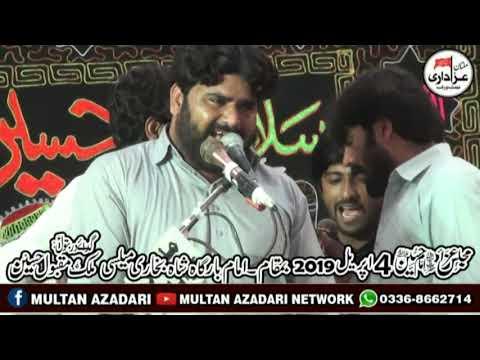 Zakir I Majlis 4 April 2019   Qasiday And Masiab I