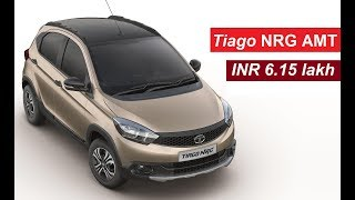 2019 Tata Tiago NRG AMT launched at INR 6.15 lakh Check All Feature Specifications