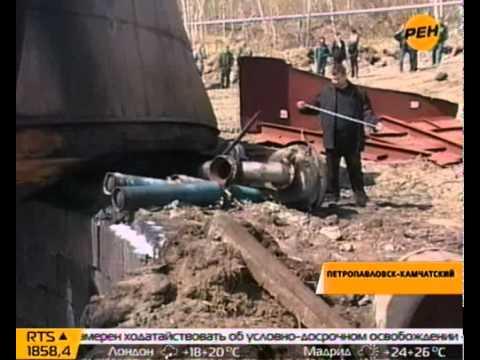 Взрыв на камчатской нефтебазе унес жизни трех человек