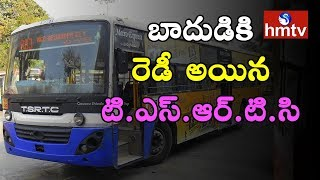 Round Figure Concept in TSRTC | TSRTC Announces Hike in Bus Fares  | hmtv News