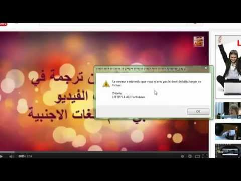 internet  manager 6.19.1.2 crack