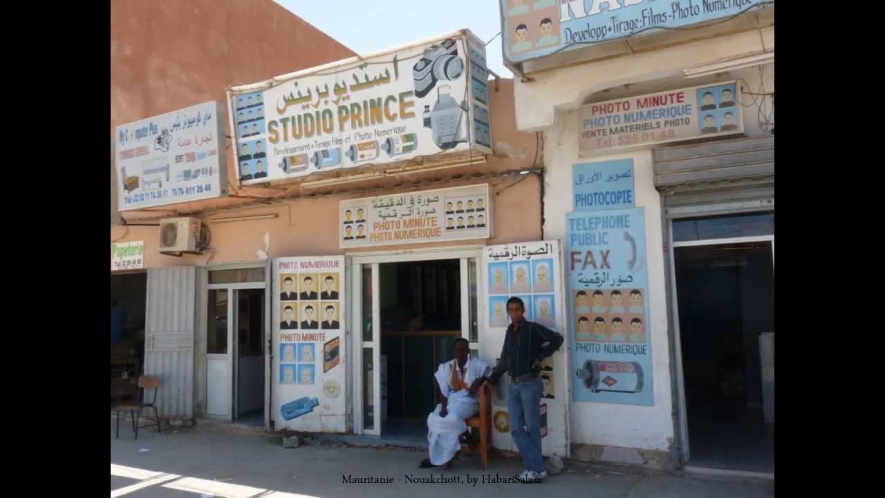 Mauritanie Centre Ville