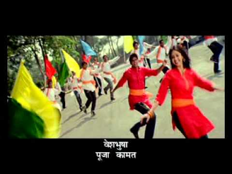 Bhairu Pailwan Ki Jai Ho : Trailer 5 video