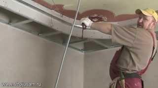 06. Монтаж многуровнего потолка из гипсокартона. Видеоурок 6