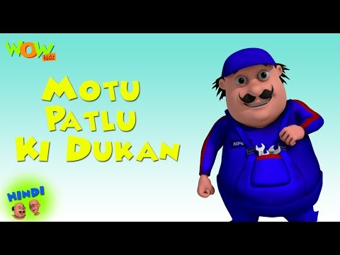 Puncture Shop - Motu Patlu in Hindi - 3D Animation Cartoon for Kids -As seen on Nickelodeon thumbnail