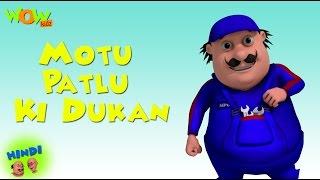 Download Puncture Shop - Motu Patlu in Hindi - 3D Animation Cartoon for Kids -As seen on Nickelodeon 3Gp Mp4
