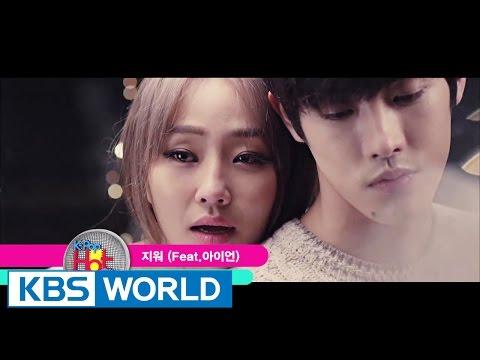 HyoLyn X JooYoung - Erase (Feat. Iron) | 효린X주영 - 지워 (Feat.아이언) [K-Pop Hot Clip]