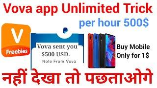 Vova app Unlimited Trick 500$ instant Buy  Laptop only 1$