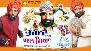 Bhajna Badal Gaya Comedy Movie - Gurdev Dhillon - Goyal Music