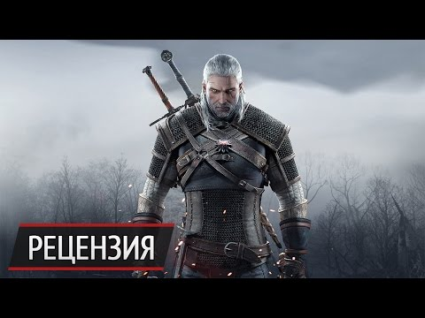 Обзор The Witcher 3: Wild Hunt . Шевелись, Плотва!