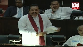 No vested authority for Speaker to appoint premier - PM Rajapaksa