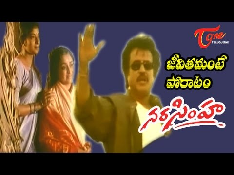 Narasimha Songs - Rajni - Jeevithamante Poratam