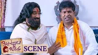 Vennela Kishore Knows Raghu Babu As Fake Baba - Hilarious Comedy    Kittu Unnadu Jagratha Movie