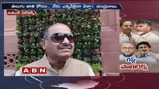 After KCR's Return Gift Jibe, Chandrababu Naidu Welcomes Him To Andhra