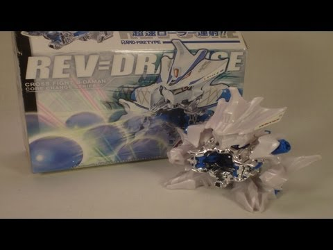 Cross Fight B-Daman Review - CB-08 REV=DRAVISE