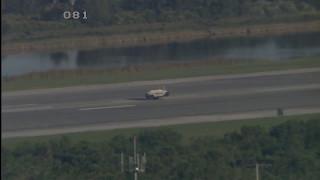 US Air Force Spaceplane lands in Florida (Profile)