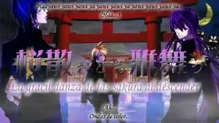 Sakura Chiredomo Miyabi Mau [VanaN