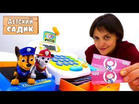 Детский сад Капуки Кануки - Щенячий патруль: магазин